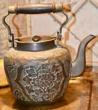 VINTAGE ANTIQUE? ASIAN  BRASS & COPPER TEA POT FLORAL WOOD HANDLE MADE IN CHINA