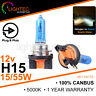 H15 15/55W HID WHITE XENON HALOGEN HIGH BEAM DRL BULBS 12V PLASMA UPGRADE 5000K