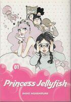 Princess Jellyfish 1 Lot of Josei Manga, English, 13+, Akiko Higashimura