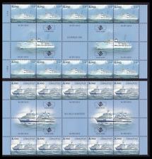 ALAND - 2012 - Ferries (IV). Gutter pair strips, 2 x 10v. Mint NH