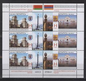 2011. Belarus. Joint issue of Belarus and Armenia. Sheet/Pane. MNH
