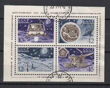 Russie1971 un feuillet 4 timbres oblitérés exploration de l'espace  /T808