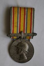 French Fire Brigade silver Medal of Honour long service award