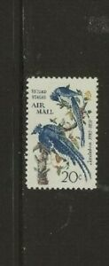 US Scott #C71 Fine/Very Fine MNH FILL IN THE HOLES IN YOUR ALBUM