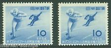 JAPAN SCOTT #595  LOT OF TWO STAMPS MINT NEVER HINGED
