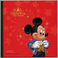 China PRC 2016-14 BPC-11 Disney Shanghai Micky Maus 4797-4798 Markenheft MNH