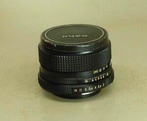 Helios-81n MC 2/50mm Lens for SLR Nikon Kiev #8500524