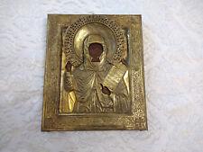Antique 19c Russian Wood Orthodox Religious Icon