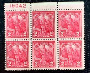 1927 US Stamp SC#643 2c Green Mountain Boy Plate 6 CV:$33