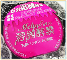 Melty Enz 溶腩酵素 Japan Belly Cut 60 Capsule New