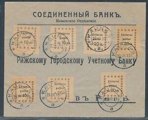 Litauen Ausgabe von Kaunas 1919 Satzfrankatur auf Bankbrief (4479)