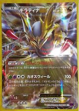 Edition 1 Carte 57 Giratina EX XY 7 Bandit Ring Origines Pokémon ultra card