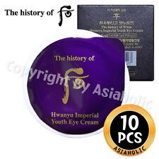 The history of Whoo Hwanyu dongango Eye Cream 0.6ml x 10pcs (10Box) Newist Ver