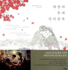 Descendants of the Sun Colouring Book KOREA Popular drama Coloring Book 84 Pages