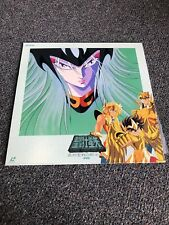 Japanese Toei Laser Disc Anime Saint Seiya In Original Packaging