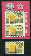 Indonesië Zonnebloem 1111 - 1112 (Blok 49) postfris  motief sport