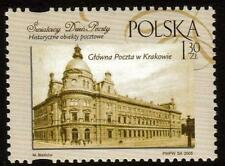 POLAND MNH 2005 World Post Day