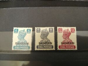 Bahrain 1942-45 full set of 11 to 12a MM Cat £140 see scans/description