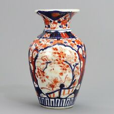 Japanese Meiji Period Small Reeded Imari Vase c1890