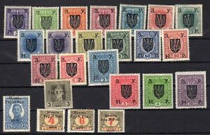 UKRAINE , WESTERN UKRAINE , 1919 , very nice better set and much more , MH !