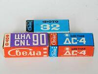 Expired 120 film lot Svema COLOR, B&W FOTO Negative, Lomography, (x3 Roll) Ussr