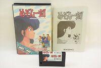 MSX MEZON IKKOKU MSX2 Import Japan Video Game 19161 msx