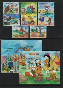 Maldive Islands - 1986 Disney set, Mint, cat. $ 29.50
