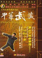 ( Out of print ) Songshan Shaolin Fanzi Boxing by Li Tianren DVD - No.092