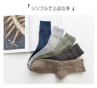 NEW 5 Pairs Men Wool Cashmere Thick Warm Soft Solid Casual Sports Socks Winter