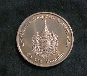 2015 HRH Princess Sirindhorn 60th Birthday Thailand 50 Baht World Coin Thai