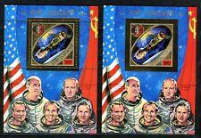 Comores 1975 APPOLO SOYOUZ Space Gold foil Or MICHEL Bloc 10A+B  50 euros