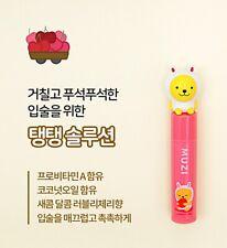 [On:The Body] Little Friends Lip Balm (MUZI) / 4.8g / Made in Korea