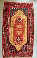 ANTIQUE SURKOY WOOL FLAT WOVEN DOUBLE NICHE KILIM PRAYER RUG