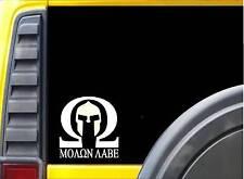 Molon labe Omega J753 three percenter sticker ar decal 2nd amendment 2A MOLON