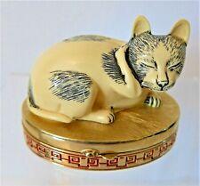 ESTEE LAUDER  IVORY SERIE CAT SOLID PERFUME #7