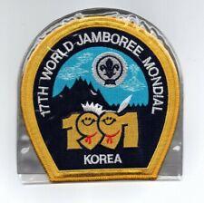 Boy Scout 1991 World Jamboree Souvenier Jacket Patch