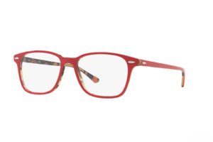 NEW AUTHENTIC RAY BAN RB 7119 5714 Bordeaux On Havana Green Frame RX 53mm 17 145