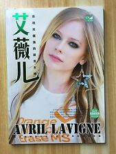Avril Lavigne China Photo Album Photograp Notebook