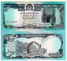 AFGHANISTAN 10000 10.000 AFG 1993 SH1372 UNC P 63 b