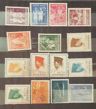 Indonesian Stamp Collection 1954 - 1969
