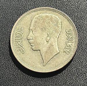 Iraq 1938 50 Fils Silver Coin: Ghazi I
