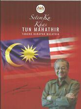 Malaysia Prime Minister Tun Dr. Mahathir Stamps, 2018, MNH (Official Folder Set)
