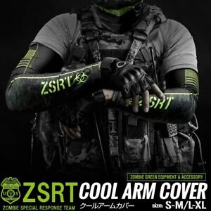 LayLax Airsoft ZSRT [Zombie Special Response Team] Cool Arm Cover size S-M/L-XL