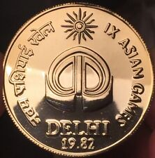 Republic India 10 Rupees 1982 IX Asian Games UNC Proof Like - Please See Pics