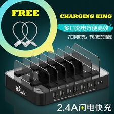 7 USB Multi Port Fast Wall Charger Quick Charging Station Dock -Black B