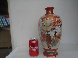 Amazing large Oriental satsuma vase with painted figures & birds  AWESOME VASE