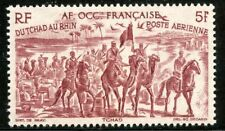 TIMBRES  NEUF AFRIQUE OCCIDENTALE FRANCAISE PA N° 5 / TCHAD AU RHIN / SANS GOMME