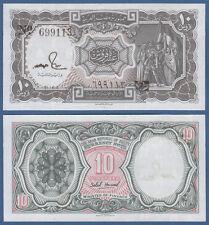 Ägypten / EGYPT 10 Piastres (1971) UNC P.184 a