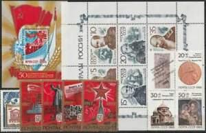 Sowjetunion ,   Lot - Briefmarken /Sätze TH5303  postfrisch**