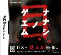 USED Nintendo DS Nanashi no Game Me (language/Japanese)